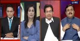 Aamne Saamne (Discussion on Current Issues) – 10th May 2019