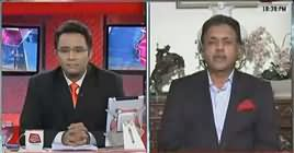 Aamne Saamne (Discussion on Current Issues) – 12th August 2018