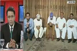 Aamne Saamne (Discussion on Current Issues) – 13th May 2018