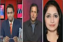 Aamne Saamne (Discussion on Current Issues) – 18th February 2018