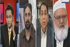 Aamne Saamne (Everyone Exposed in Senate Election) – 16th March 2018