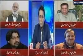 Aamne Saamne (Imran Khan's Jalsa in Islamabad) – 28th April 2017