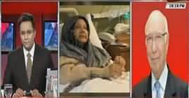 Aamne Saamne (Kalsoom Nawaz Ki Wafat) – 14th September 2018