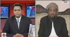 Aamne Saamne (Maulana Sami ul Haq Ka Qatal) – 10th November 2018