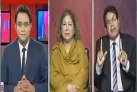 Aamne Saamne (Mian Sahb Kab Raaz Fash Karein Ge) – 6th January 2018