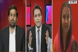 Aamne Saamne (MQM Mushkilaat Ka Shikar) – 11th February 2018