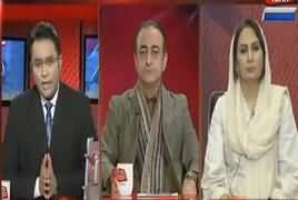Aamne Saamne (Nawaz Sharif Facing Another Case) – 5th December 2018