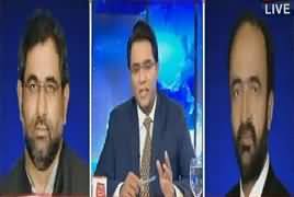 Aamne Saamne (PMLN Leaders Press Conference) – 8th July 2017