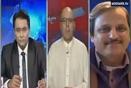 Aamne Saamne (PMLN Vs Panama Case JIT) – 2nd July 2017
