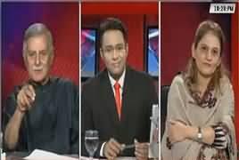 Aamne Saamne (PTI Hakumat, Tabdeeli Aa Gai) – 15th September 2018
