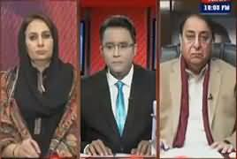 Aamne Saamne (SC Mein PPP Ko Relief?) – 7th January 2019