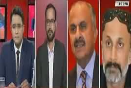 Aamne Saamne (Senate Elections 2018) – 3rd March 2018
