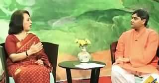 Aao Baat Karein On Capital Tv – 19th June 2015