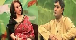 Aao Baat Karein On Capital Tv – 20th June 2015