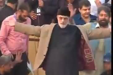 Aao! Mujhey Shaheed Kar Do - Watch The Bravery of Dr. Tahir ul Qadri