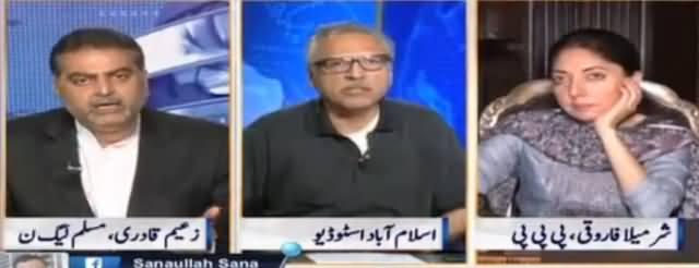 Aap Beech Mein Tar Tar Na Karein - Zaeem Qadri Gets Hyper on Arif Alvi
