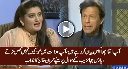 Aap Court Mein Apna Case Khud Kyun Nahi Larte - Paras Jahanzeb To Imran Khan
