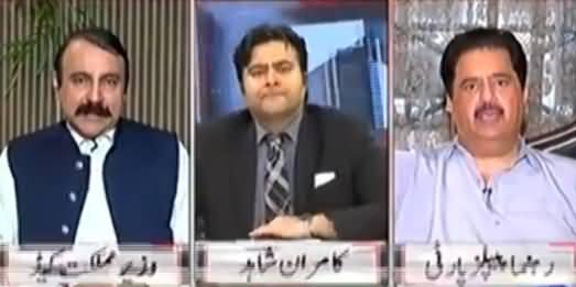 Aap Hosh Mein Nahi Hain - Hot Debate Between Tariq Fazal Chaudhry & Nabil Gabol