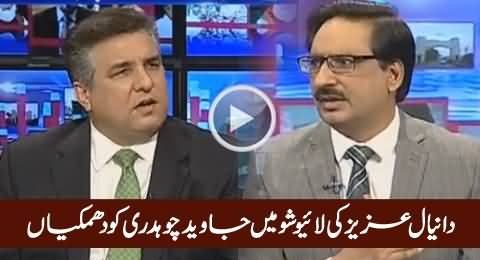 Aap Hum Se Maafi Maangein Ge - Daniyal Aziz Threatening Javed Chaudhry in Live Show