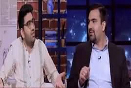 Aap Janab (Entertainment Show) – 21st April 2019