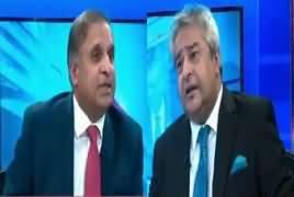 Aap Kay Muqabil (Asif Zardari Arrested) – 10th June 2019