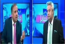 Aap Kay Muqabil (Cricket Match, Political Issues) – 18th June 2019
