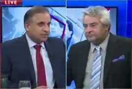 Aap Kay Muqabil (Dailymail Story Against Shahbaz Sharif) – 15th July 2019
