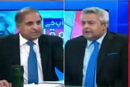 Aap Kay Muqabil (Discussion on Current Issues) – 11th June 2019