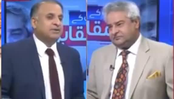 Aap Kay Muqabil (Fazal ur Rehman Movement, President House Worried) - 29th July 2019