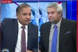 Aap Kay Muqabil (Imran Khan Ki Quwta e Faisla Ko Kia Huwa) – 11th July 2019