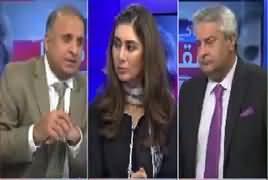 Aap Kay Muqabil (Imran Khan's US Visit & Meeting With Trump) – 23rd July 2019