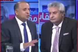 Aap Kay Muqabil (India Ends Kashmir's Special Status) – 5th August 2019