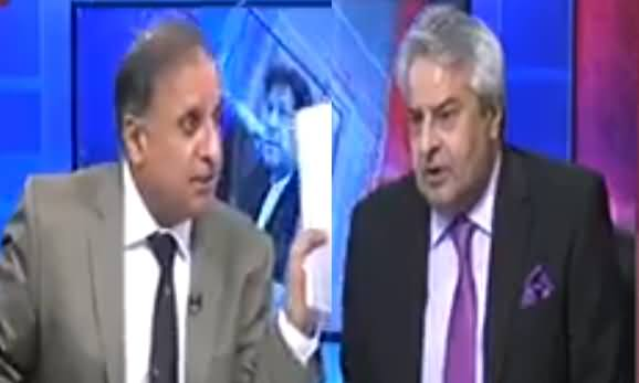 Aap Kay Muqabil (Is Imran Khan Unaware of GID Tax Details?) - 3rd September 2019