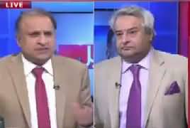 Aap Kay Muqabil (Judge Video Scandal, Other Issues) – 22nd August 2019