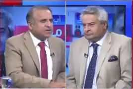 Aap Kay Muqabil (No Confidence Motion Rejected) – 1st August 2019