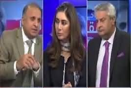 Aap Kay Muqabil (Opposition Protest, Other Issues) – 28th July 2019