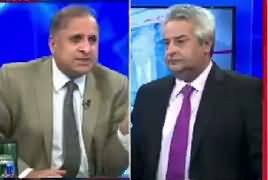 Aap Kay Muqabil (Opposition's All Parties Conference) – 26th June 2019