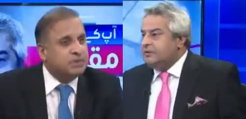 Aap Kay Muqabil (PM Imran Khan's Interview About Amnesty & Taxes) – 1st July 2019