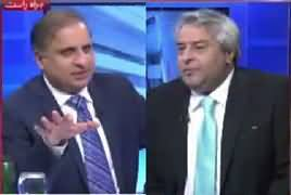 Aap Kay Muqabil (PTI Govt's Economic Policies) – 29th August 2019
