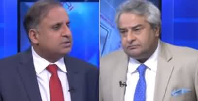 Aap Kay Muqabil (Why Shahbaz Gill Resigned?) - 16th September 2019