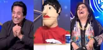 Aap Kay Sitaray (Comedy Show) - 5th April 2020