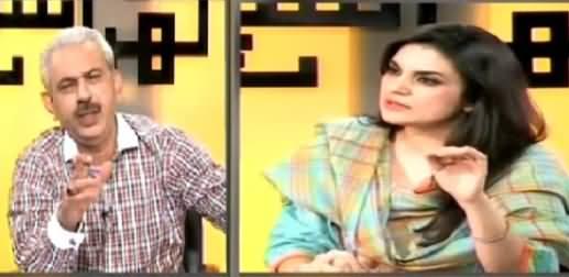 Aap Ki Film Mein Gana Bhi Koi Nahi - Funny Talk Between Arif Hameed Bhatti & Kashmala Tariq