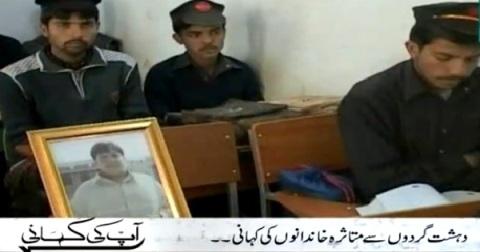 Aap Ki Kahani (Aitzaz Hassan Ko Fauj Ka Salaam) – 28th February 2015