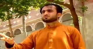 Aap Ki Kahani (Story of Lyari's Youth) – 16th May 2015