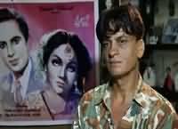 Aap Ki Kahani (Story of Pakistan Film Industry) – 19th September 2015