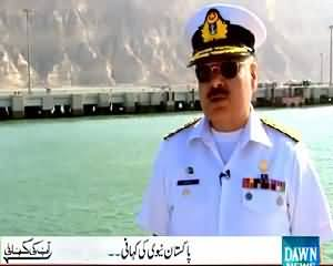 Aap Ki Kahani (Story of Pakistan Navy) – 6th September 2015