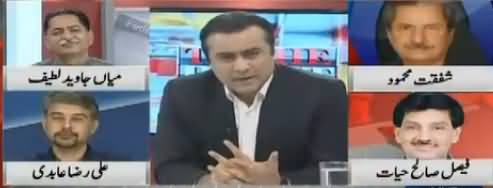 Aap Ko Jo Phenti Pari Hai, Wo Aap Se Bardasht Nahi Ho Rahi - Shafqat Mehmood To Javed Latif