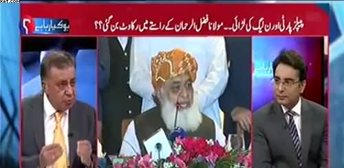 Aap Ko khuda Ka Khauf Kerna Chahiye - Arif Nizami criticises PMLN over supporting Fazlur Rehman for Presidential election