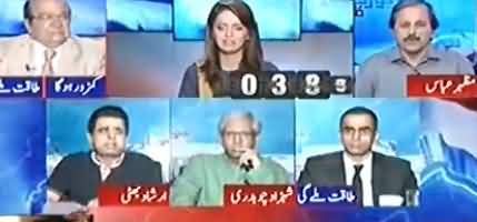 Aap Ko Kia Takleef Hai - Clash Between Irshad Bhatti And Imtiaz Alam