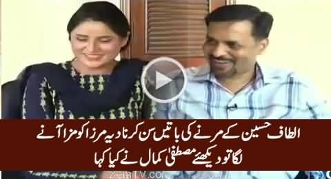 Aap Ko Maza Aa Raha Hai - Watch What Mustafa Kamal Said To Nadia Mirza